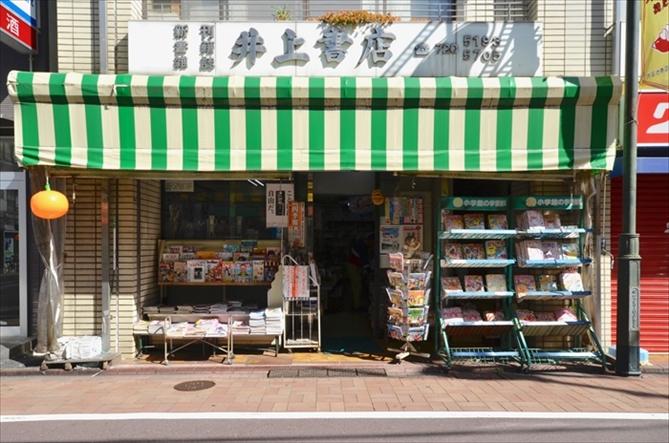 都内の本屋 01_bl