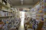 都内の本屋